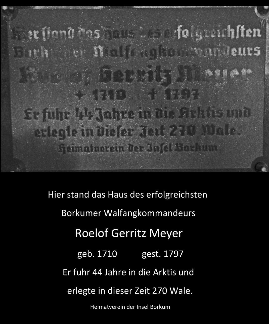 gerritz-meyer